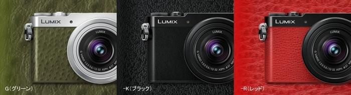 Panasonic,Lumix,DMC_GM5,2014yaotomi_2.jpg