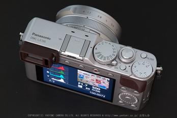 Panasonic,Lumix,LX100_2014yaotomi (6) .jpg