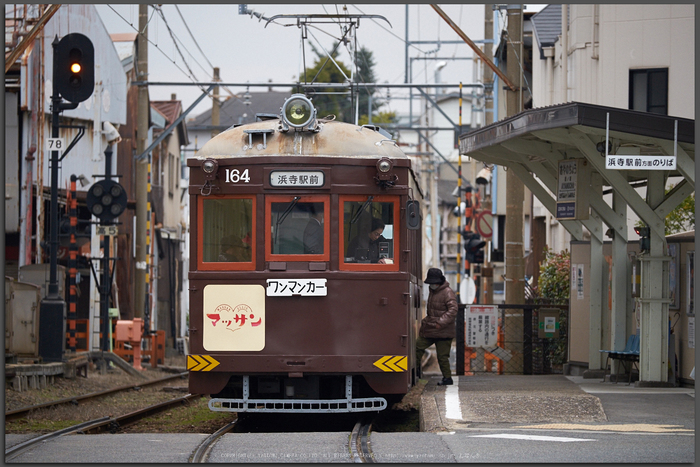阪堺電車,師走(DSCF8854,Top)2014yaotomi_.jpg