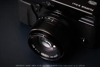 FUJIFILM,35mm_2014yaotomi_1.jpg
