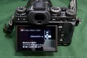 XT1_Ver,3,00_アップデート(IMGP7419)2014yaotomi_.jpg