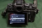 XT1_Ver,3,00_アップデート(IMGP7421)2014yaotomi_.jpg