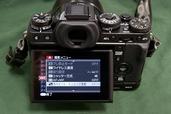 XT1_Ver,3,00_アップデート(IMGP7423)2014yaotomi_.jpg