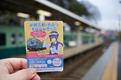 京阪,大津線,ラッピング電車(DSC_4384,28 mm,f-4,Df)2015yaotomi_.jpg