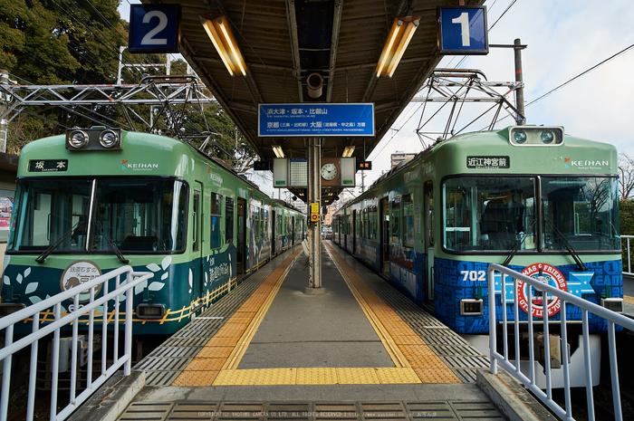 京阪,大津線,ラッピング電車(DSC_4401,21 mm,f-8,Df)2015yaotomi_.jpg