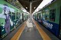 京阪,大津線,ラッピング電車(DSC_4404,21 mm,f-5.6,FULL)2015yaotomi_.jpg