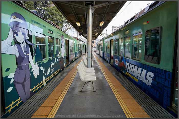 京阪,大津線,ラッピング電車(DSC_4404,Top)2015yaotomi_.jpg