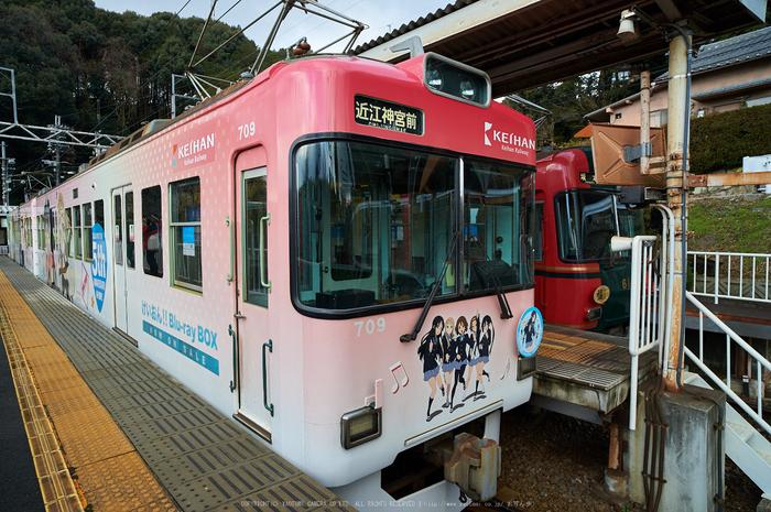 京阪,大津線,ラッピング電車(DSC_4425,21 mm,f-5.6,Df)2015yaotomi_.jpg