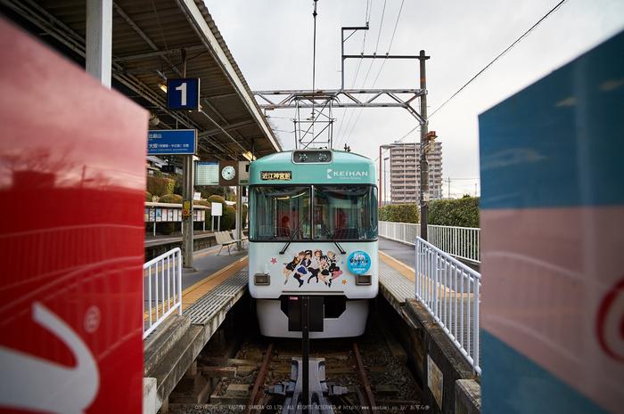 京阪,大津線,ラッピング電車(DSC_4438,21 mm,f-2.8,Df)2015yaotomi_.jpg