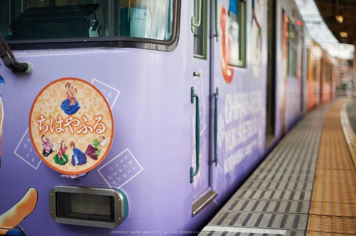 京阪,大津線,ラッピング電車(DSC_4444,50 mm,f-1.4,Df)2015yaotomi_.jpg