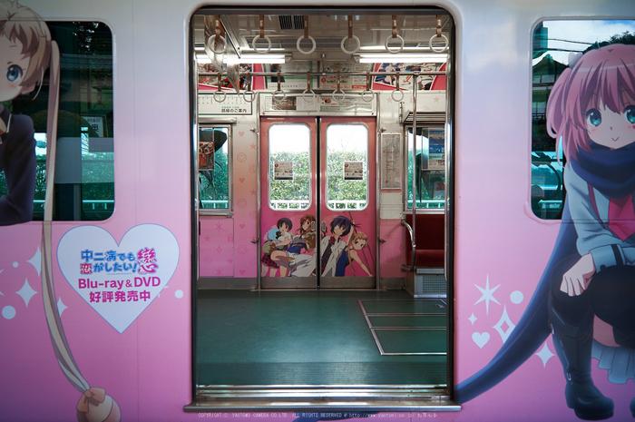 京阪,大津線,ラッピング電車(DSC_4471,21 mm,f-2.8,Df)2015yaotomi_.jpg