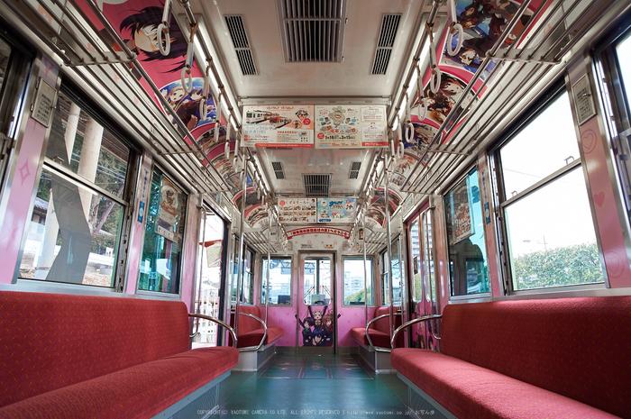京阪,大津線,ラッピング電車(DSC_4477,21 mm,f-8,Df)2015yaotomi_.jpg