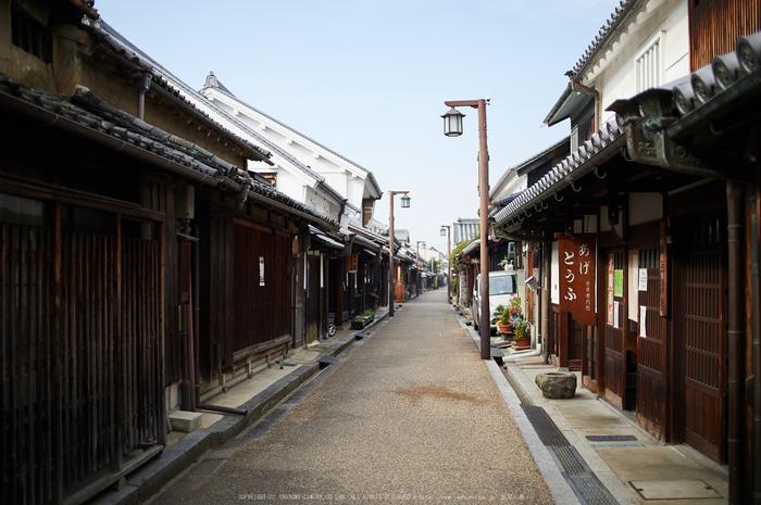 奈良,今井町,冬晴れ(DSC_4917,40 mm,f-2,Df)2015yaotomi_.jpg