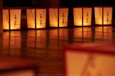 長谷寺,奈良初詣(DSCF9330,f-6.4,104 mm,XT1)2015yaotomi_.jpg