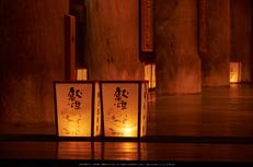 長谷寺,奈良初詣(DSCF9337,f-8,116 mm,XT1)2015yaotomi_.jpg