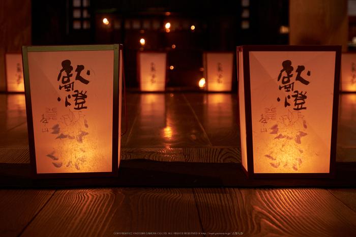 長谷寺,奈良初詣(DSCF9367,f-5.6,62 mm,XT1)2014yaotomi_.jpg
