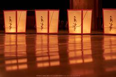 長谷寺,奈良初詣(DSCF9410,f-5.6,110 mm,XT1)2015yaotomi_ 1.jpg