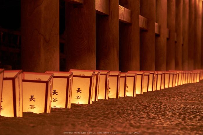 長谷寺,奈良初詣(DSCF9476,f-6.4,135 mm,XT1)2015yaotomi_.jpg