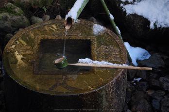 京都,龍安寺,雪景(P2140505,70 mm,f-8,EM5II)2015yaotomi_.jpg