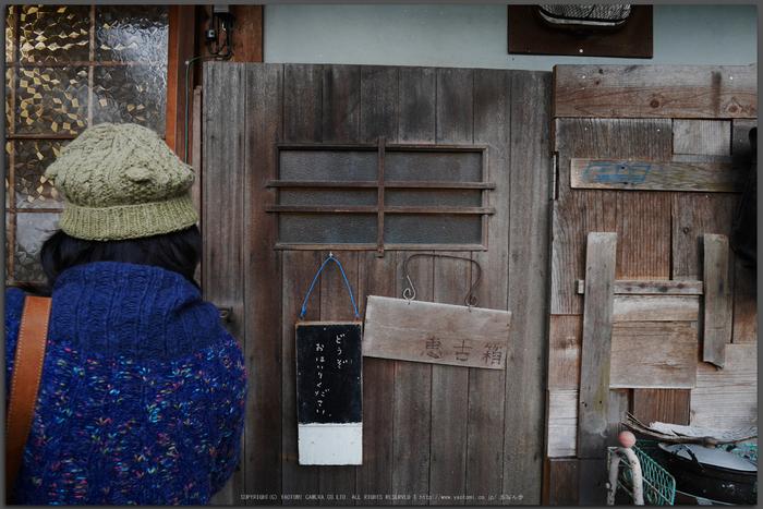 奈良葛城,恵古箱(P1000718,GF7)2015yaotomi_Top.jpg