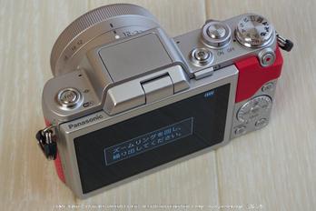 Panasonic,GF7(P1240089)2015yaotomi_.jpg