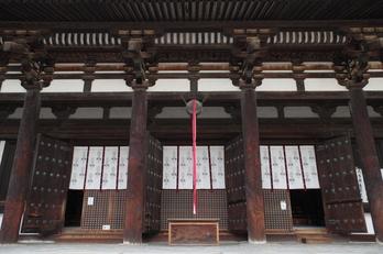 二月堂,修仁会(KS2_0408,18 mm,f-8,DCU5_ON)2015yaotomi_.jpg