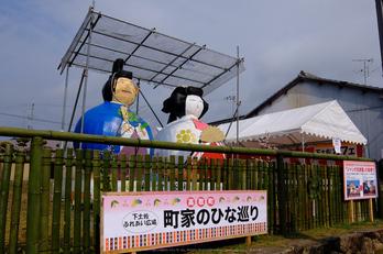 写真散歩会(DSCF0244,XQ2)2015yaotomi 1.jpg