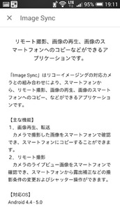RICOH-Image-Sync-(PENTAX-K-S2-Wi-Fi)_2015yaotomi_09.jpg
