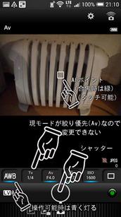 RICOH-Image-Sync-(PENTAX-K-S2-Wi-Fi)_2015yaotomi_12b.jpg