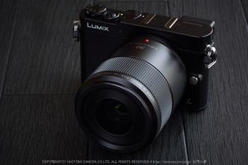 LUMIX,G,macro30(PEM10080,50 mm,F18)2015yaotomi.jpg