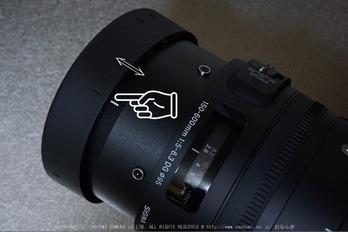 SIGMA,150_600,C(PEM10096)2015yaotomi_04a.jpg