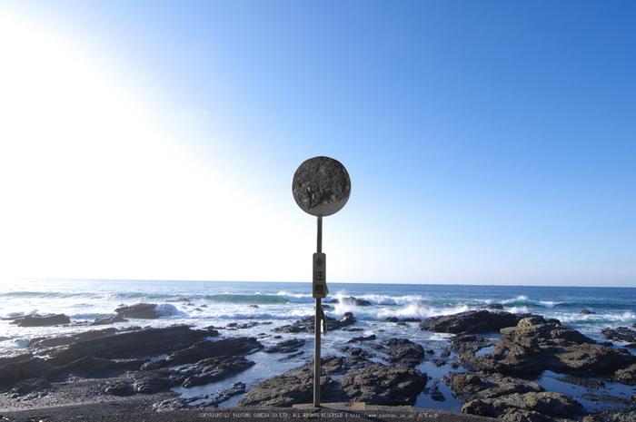 荒船海岸,荒波(K32_0218,14 mm,F10)2015yaotomi_ 1.jpg