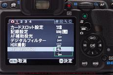 PENTAX,K-3II_2015yaotomi_07.jpg