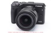 Canon,EOS,M3_2015yaotomi_04.jpg