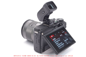 Canon,EOS,M3_2015yaotomi_09.jpg