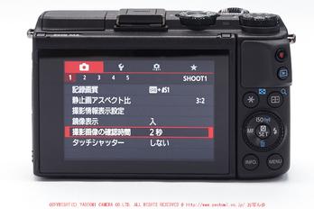 Canon,EOS,M3_2015yaotomi_12.jpg