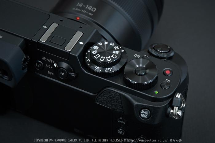 Panasonic,GX8_2015yaotomi(12).jpg