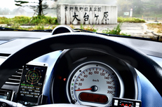 大台ヶ原,紅葉(DSCF4550fe,27 mm,F10,iso500)2015yaotomi_.jpg