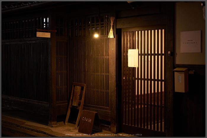 ことばのはおと,京都(DSCF1691,35-mm,F2.2,20151206yaotomi_T.jpg