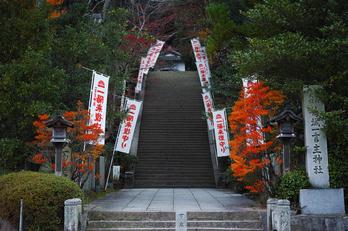 九品寺,紅葉(DP3Q1366,50 mm,F2.8)2015yaotomi_.jpg