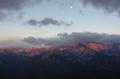 奈良,大峯山系,雪景(K32_4249f_RR,28 mm,F5.6)2015yaotomi.jpg