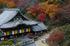 明日香,岡寺,紅葉(DP2Q0200f,30 mm,F7.1,20151206yaotomi.jpg