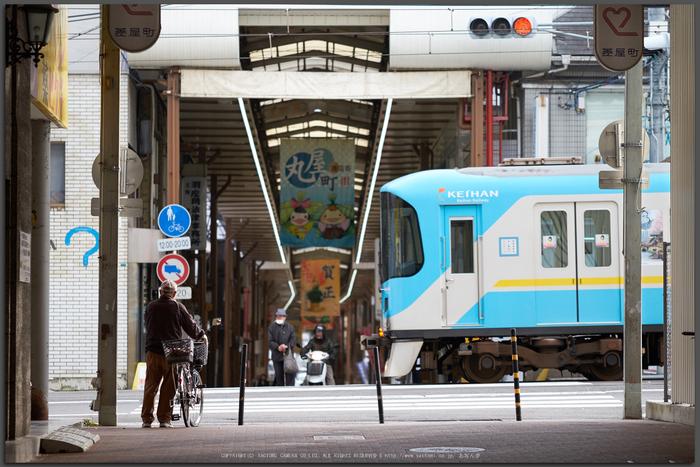 大津,京津線,京阪大津線(DSCF1917,90-mm,F2)2016yaotomi_T.jpg