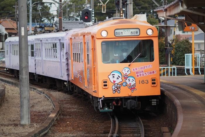 あすなろう鉄道(PENF0052,75 mm,F1.8,iso200)2016yaotomi.jpg