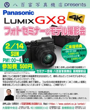 4Kセミナー20160201_h.jpg