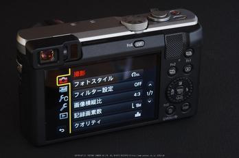Panasonic,TZ85_06,2016yaotomi.jpg