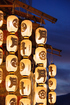 祇園祭,宵々山_K70_0225FL(iso1600,100 mm,F6.3)2016yaotomi_.jpg