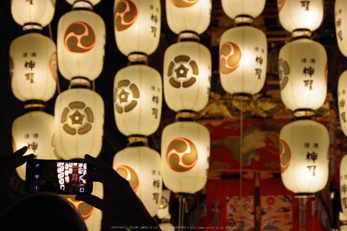祇園祭,宵々山_K70_0459(iso3200,53 mm,F8)2016yaotomi_.jpg