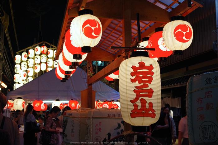 祇園祭,宵々山_K70_0483(iso1600,31 mm,F8)2016yaotomi_.jpg