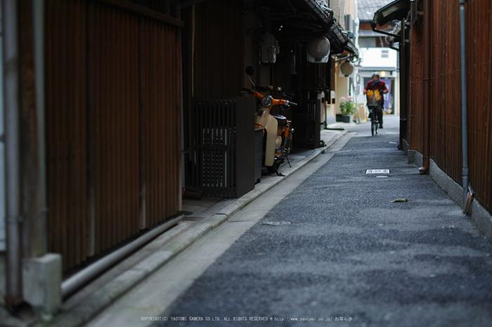 京都ぶらり歩き_SDQH0102,2016yaotomi.jpg